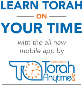 Learn Torah on your time with the all new mobile app by Torah Anytime