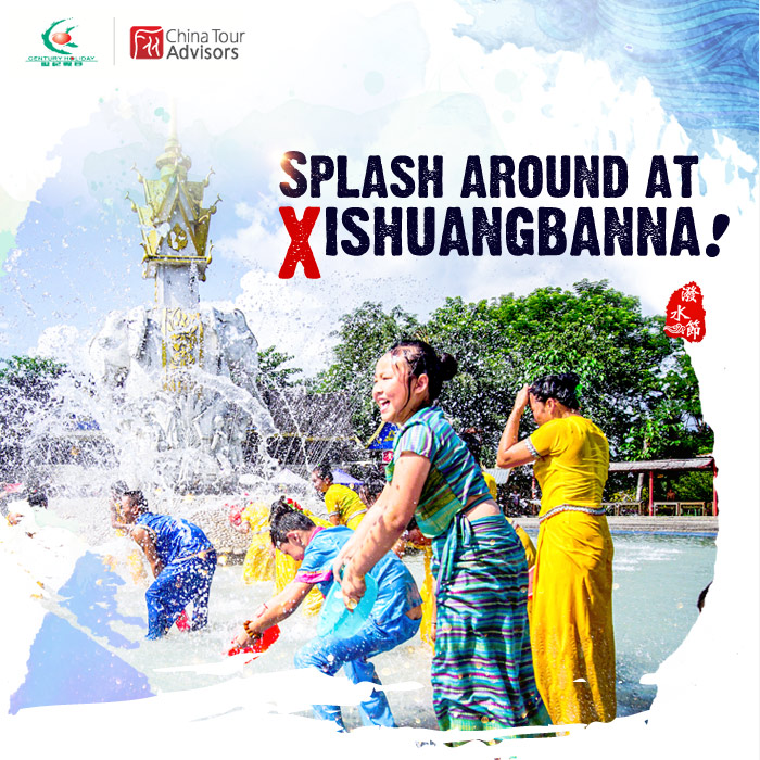 Splash around at Xishuangbanna