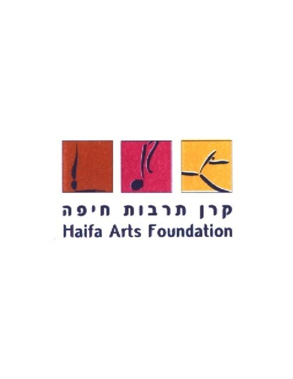 haifa arts foundation