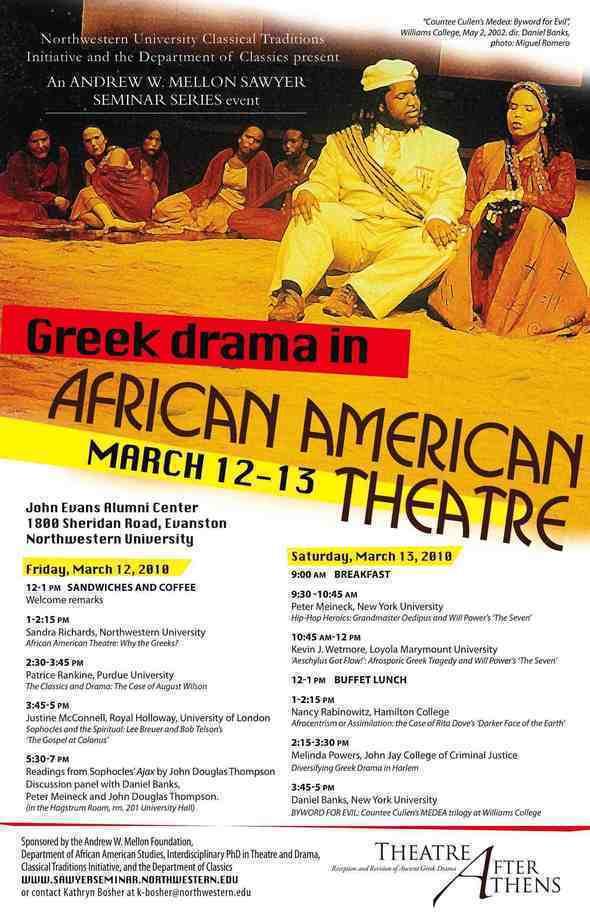 Greek African American