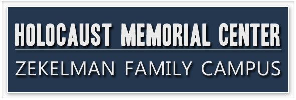 holocaust memorial center banner