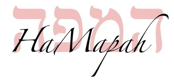 hamapah logo