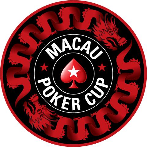 MPC Official Logo  high-res