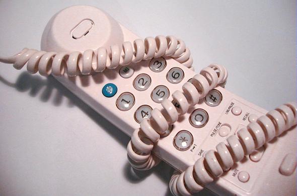 phone03260046