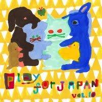 playfor japan