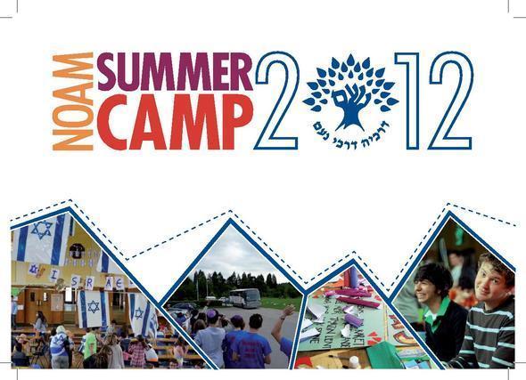 NOAM Camo Flyer 2012 FINAL4-page-001