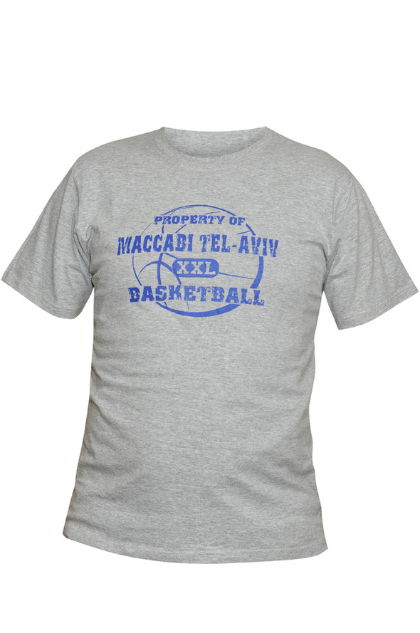 Israel T Shirt Maccabi Large