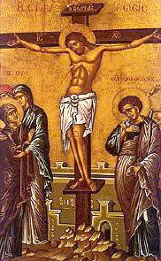 Crucifix.icon