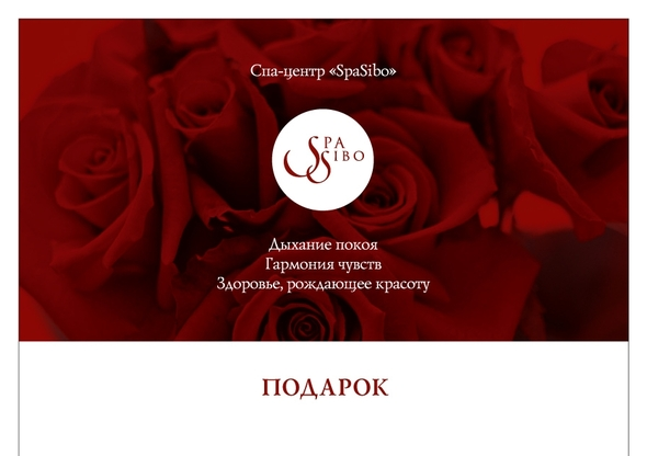 sertificat-roses