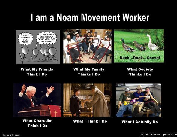 i am a noam movement worker