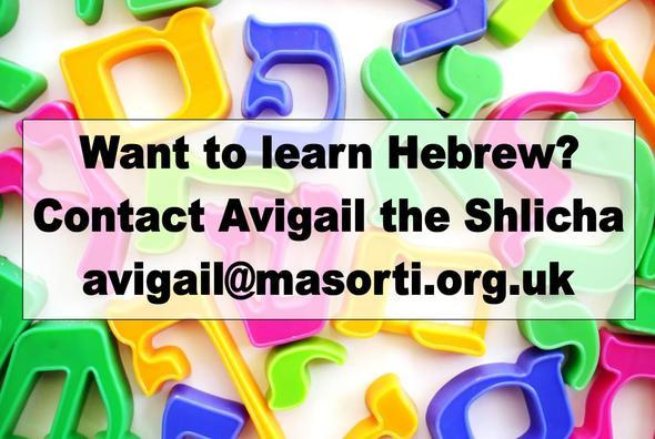 avigail Hebrew newsletter  24 Feb img