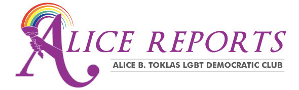 Email-AliceReports