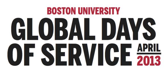 GDS Single logo