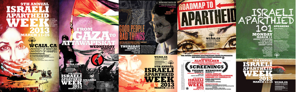 UofW IAW posters 2013