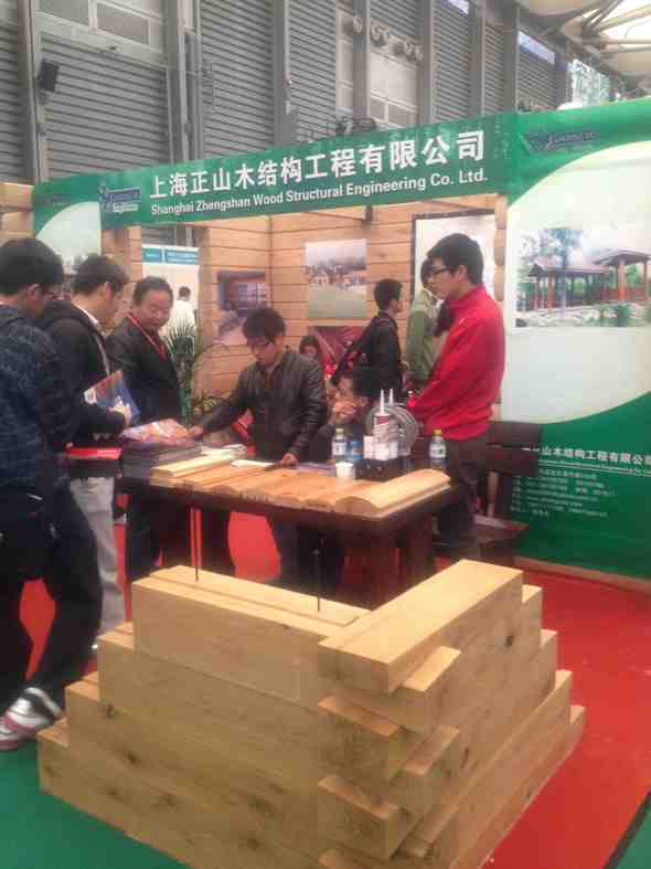 China booth.Lowres