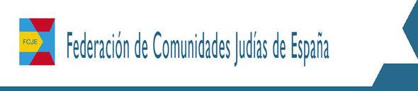 logo FCJE alargado