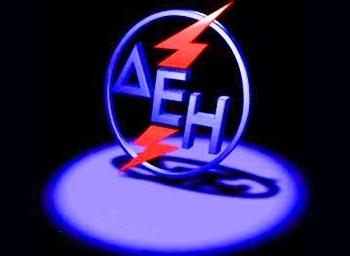 B2Green.gr deh logo
