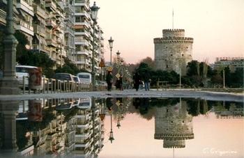 B2Green.gr Thessaloniki