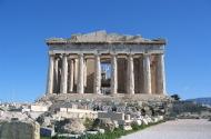 Parthenon Thumb