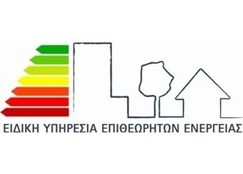 B2Green.gr Energeiakoi Epitheorites 1