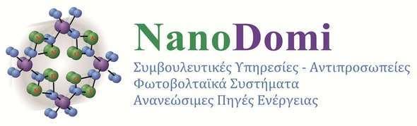 NanoDomi-logo Page 1 low