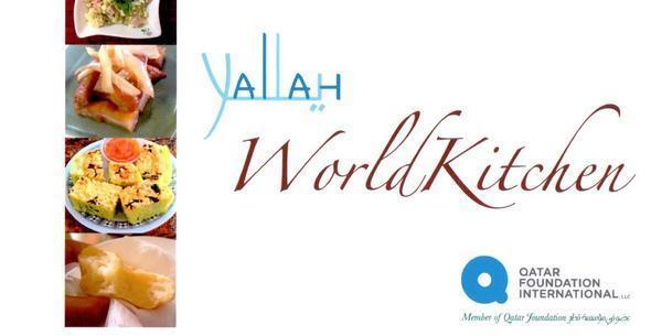 Yallah Cookbook1
