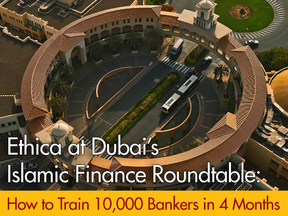 Islamic-Finance-Roundtable