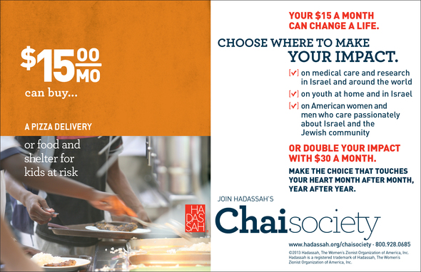 Chai Society Ad 3 - food