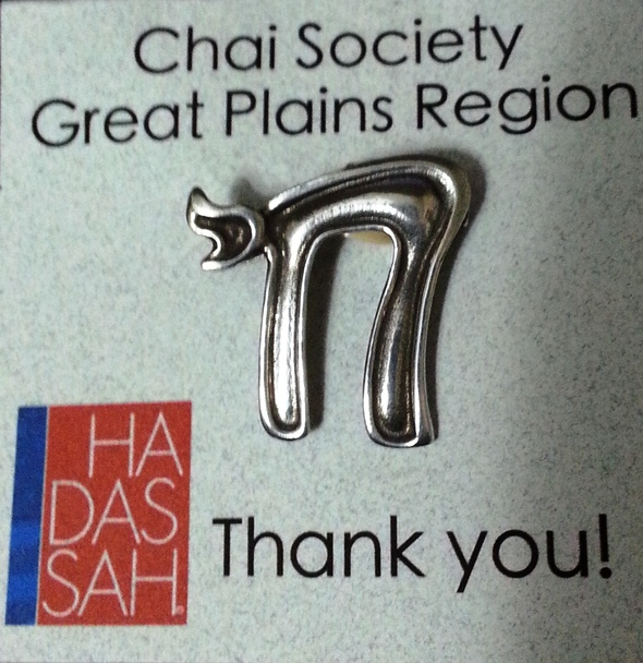 Chai Society 2013 Pin