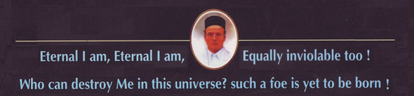 savarkar header
