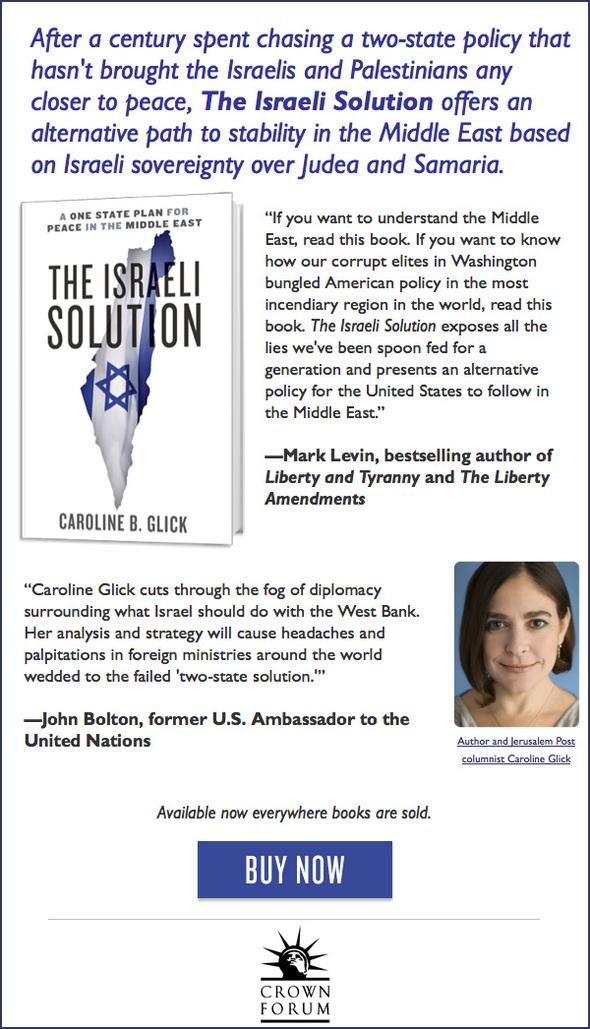 israeli-solution-blast-jpg