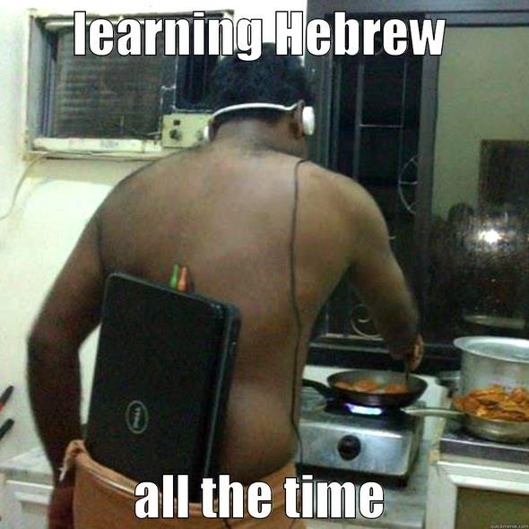 learninghebrewallthetime