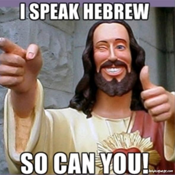 I speak Hebrew - Jonathan Lovelace