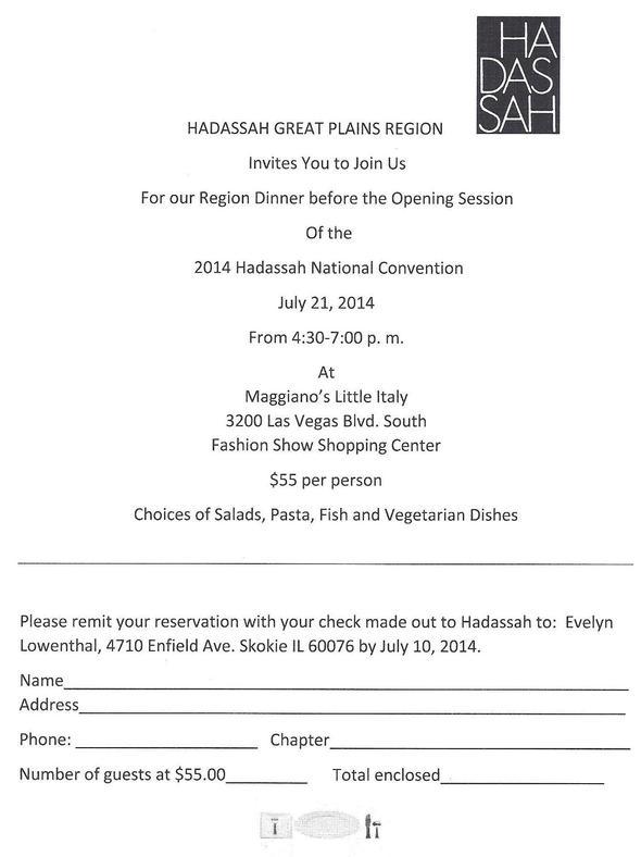 Reservation Convention Dinner 2014 Vegas