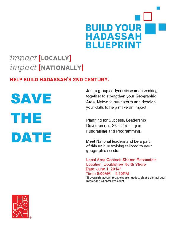 Build Hadassah BluePrint Flyer-001