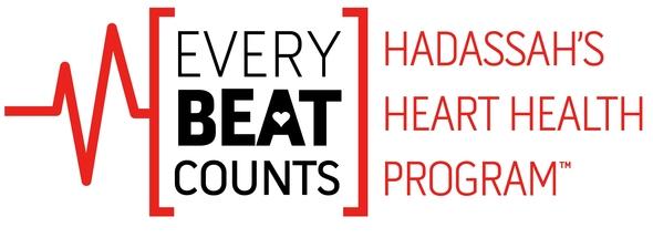 Every Beat Counts logo hiRez - Copy
