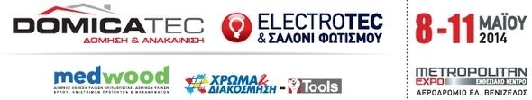 B2Green.gr Domicatec Electrotec 2014