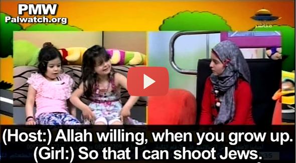 hamas children tvshow