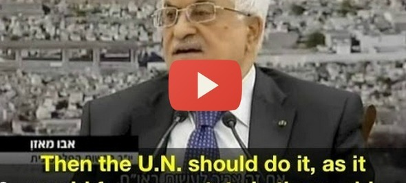 Abbas BUSTED  THE MOST IMPORTANT VIDEO ABOUT THE ESTABLISHMENT OF ISRAEL