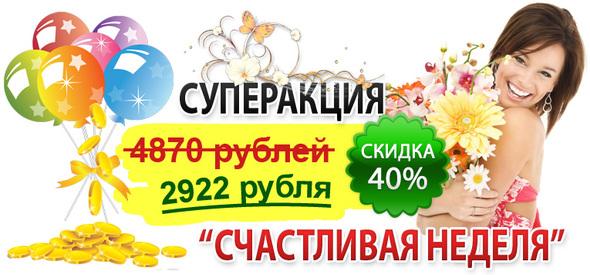happyweek-765x356