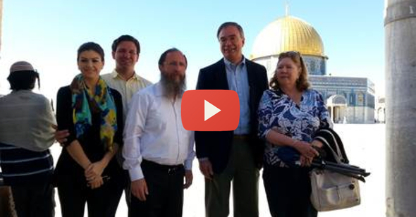 templeinstitute Jerusalem