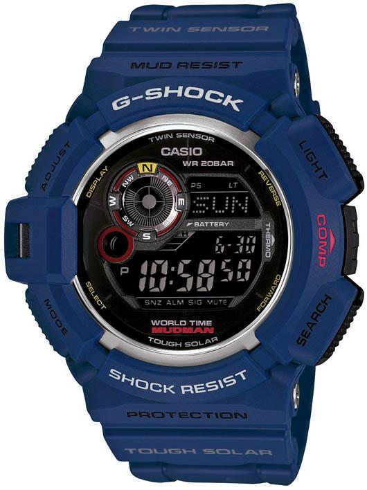 Gshock G9300NV 2full
