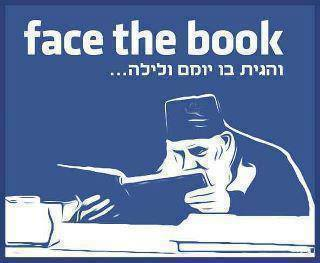face the book  hebrew torah meme
