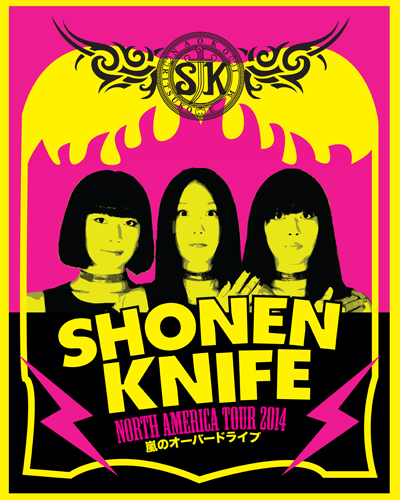shonen knife north american tour poster 2014
