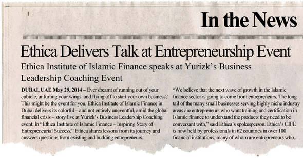 Newspaper---Talk-at-Entrepreneurship-Event