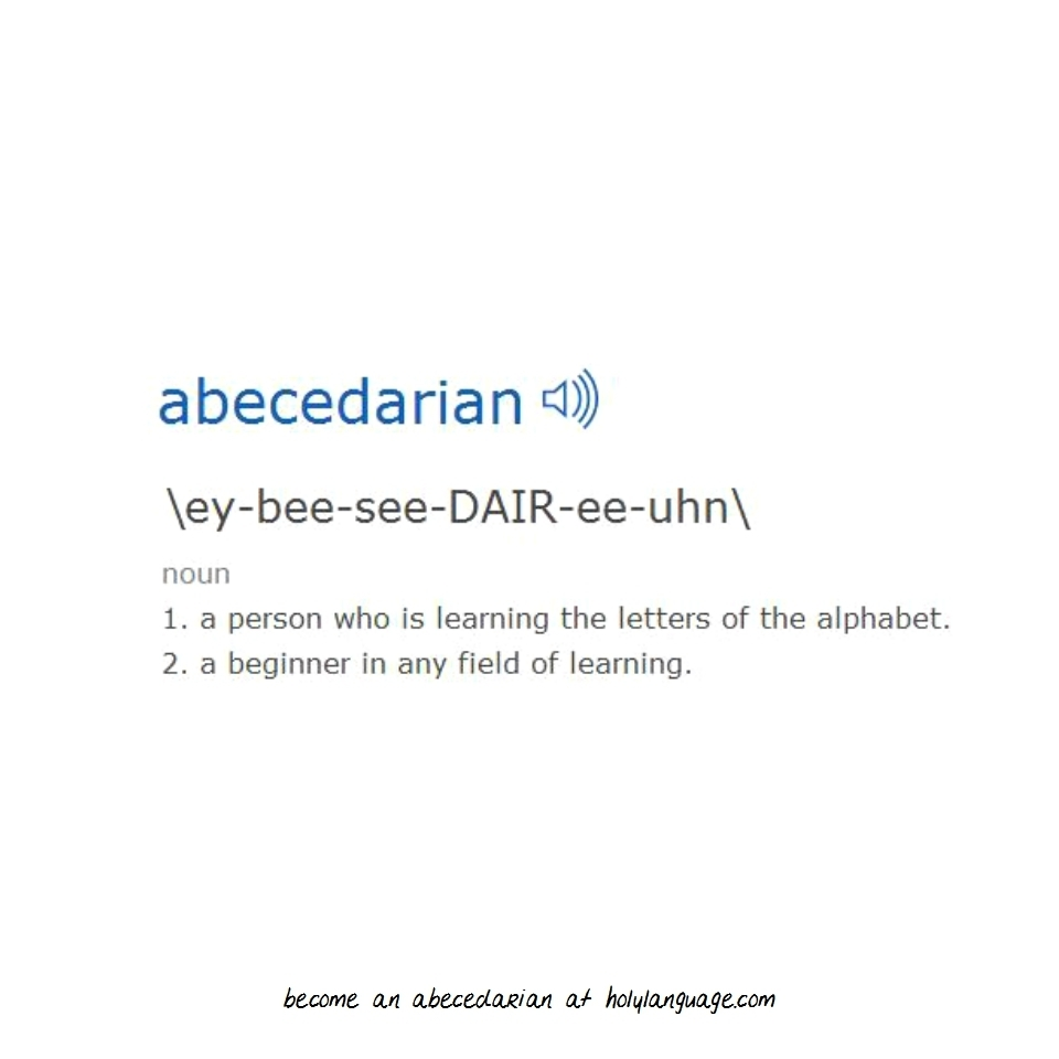 abecedarian