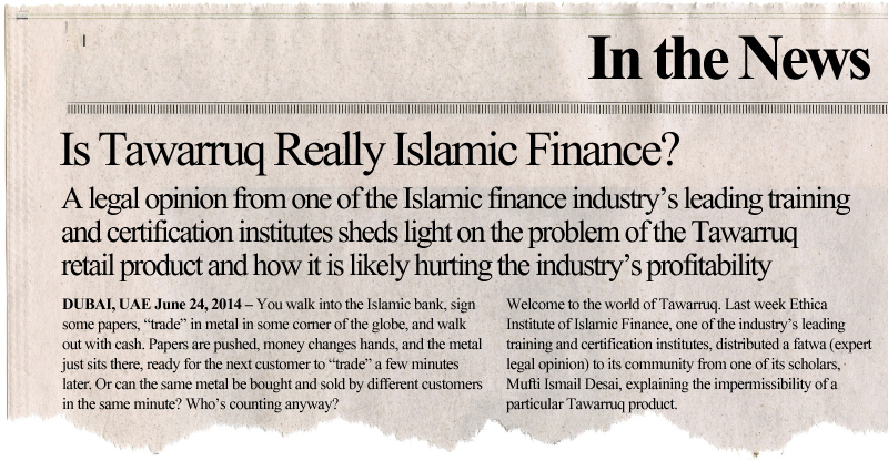 Newspaper---Is-Tawarruq-Really-Islamic-Finance