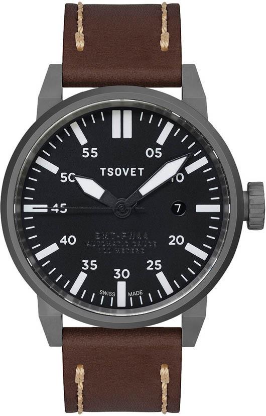 TSOVET FW221012 45AFRONT