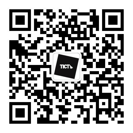 Wechat 2D code