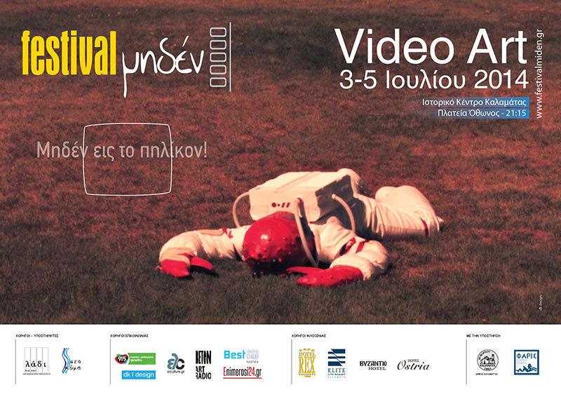 Festival Miden 2014-poster